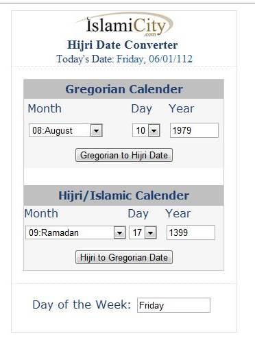 Tarikh Lahir Mengikut Kalendar Islam Blog Ibu Mifzal
