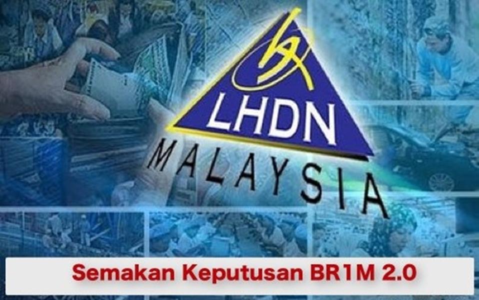 Semakan-BR1M-2.0-LHDN