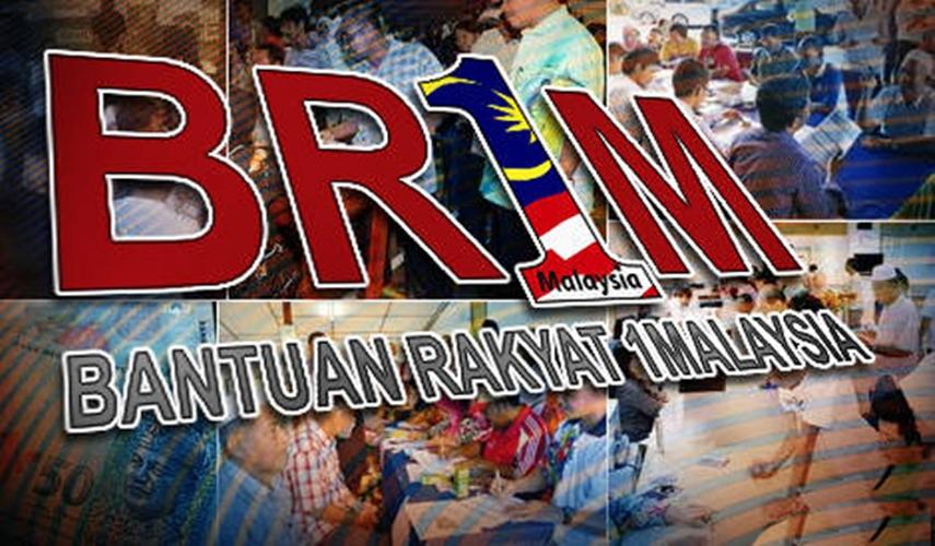 Jadual pembayaranBantuan Rakyat 1Malaysia (BR1M) 2016