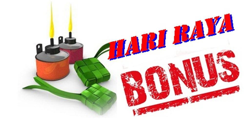 Bonus Raya 2017 Untuk Penjawat Awam