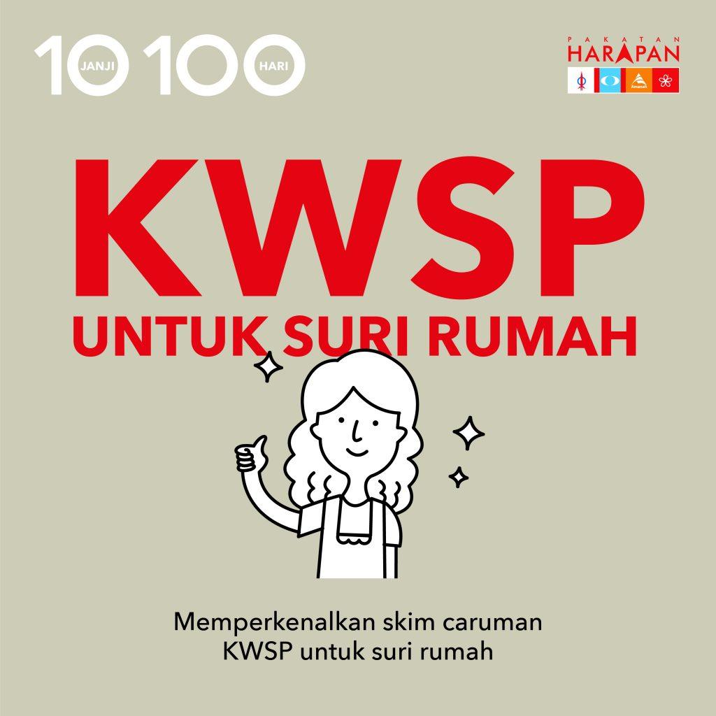 Caruman KWSP Untuk Suri Rumah
