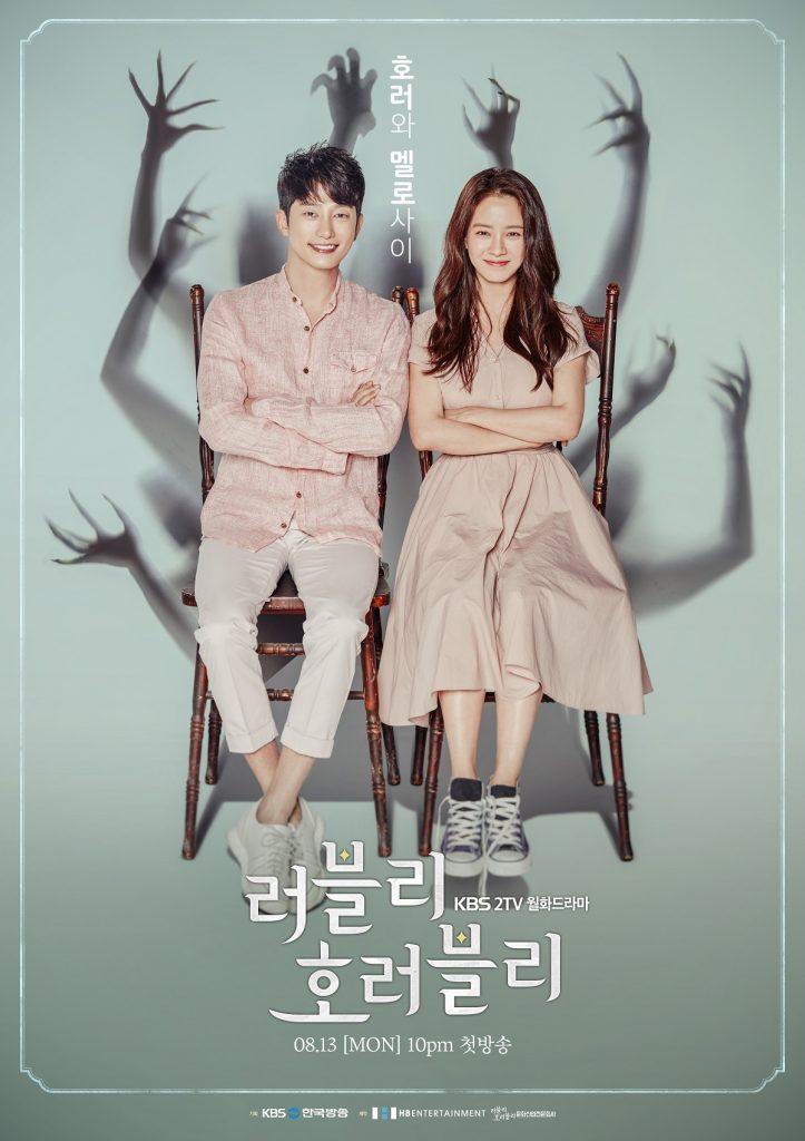 k-drama lovely horribly