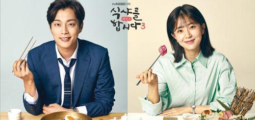 sinopsis K-Drama Let's Eat 3